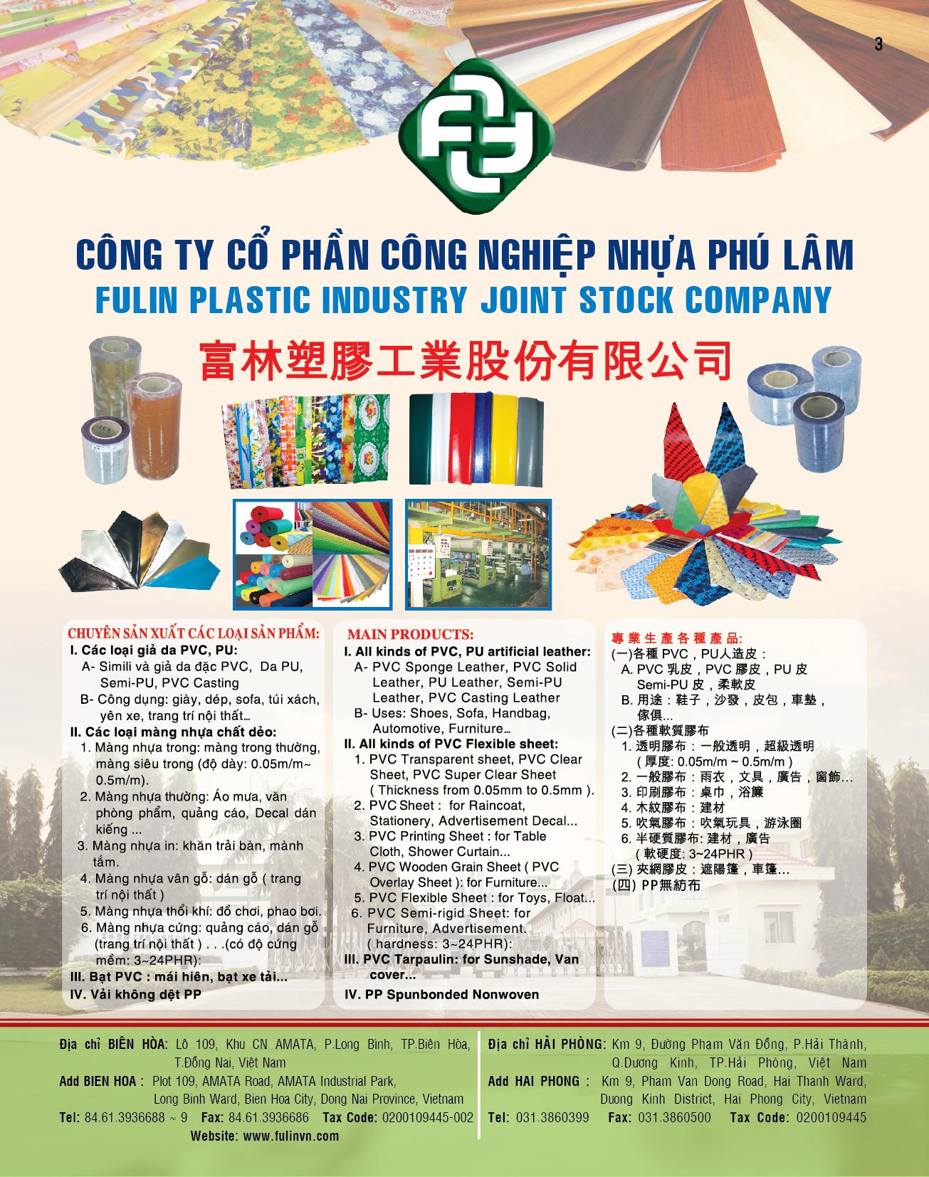 NHỰA - BAO BÌ PHÚ LÂM; màng nhựa trong, màng nhựa in, màng nhựa thổi khí; nhựa giả da PVC, PU
