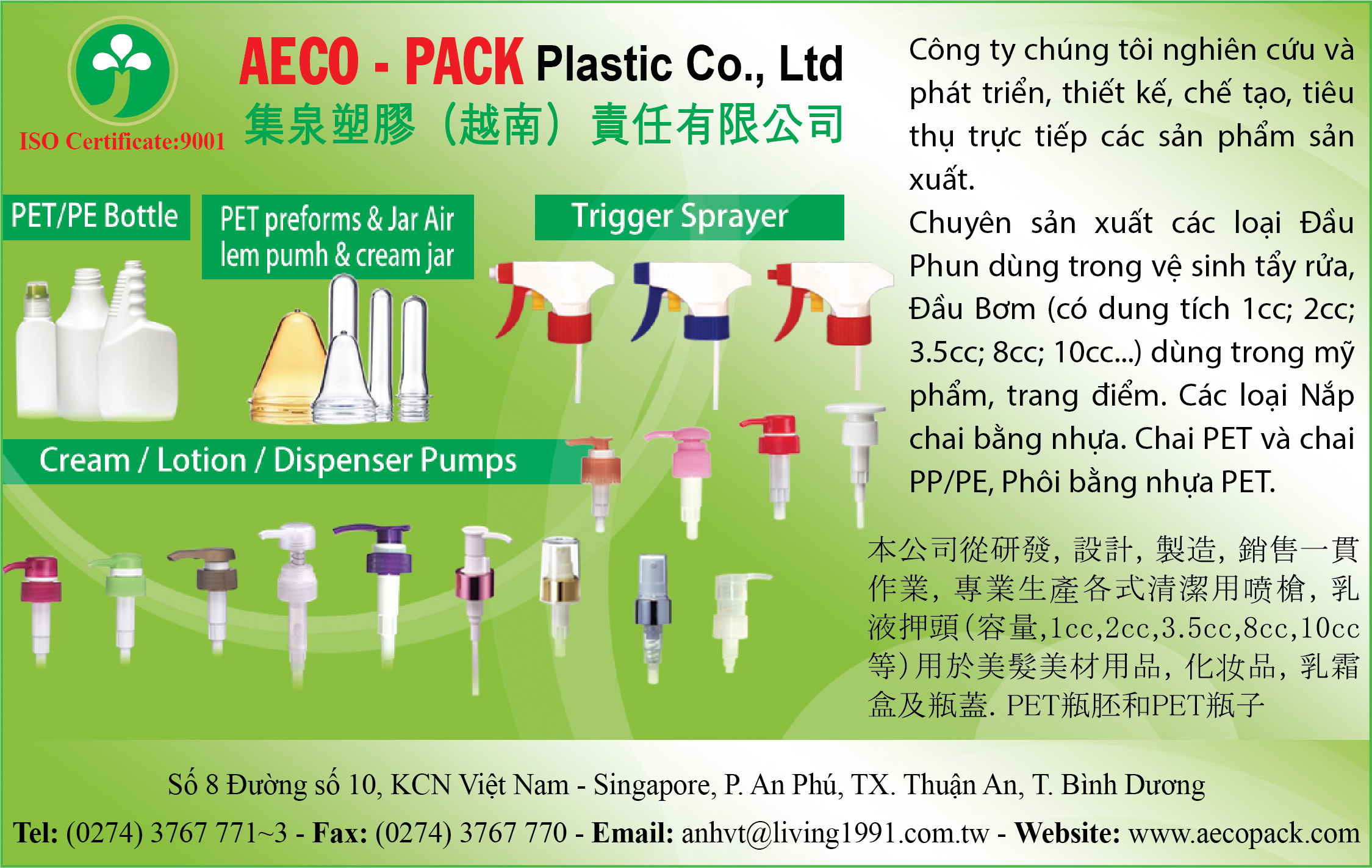 CATALOG CTY TNHH AECO - PACK PLASTIC